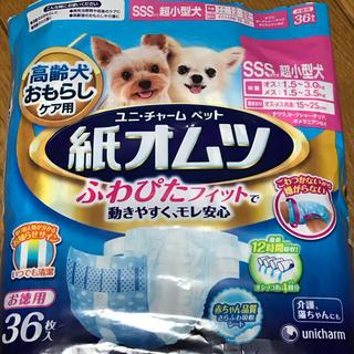 ペット用 紙オムツ おむつ 超小型犬 SSS