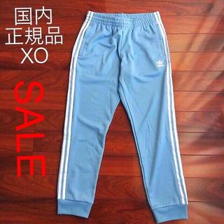 adidas - originals SST TRACK PANTS アッシュブルー XO