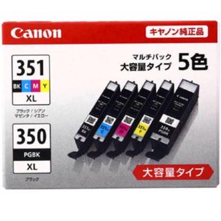 キヤノン(Canon)のCanon新品未使用XL大容量セットパック351(オフィス用品一般)
