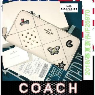コーチ(COACH)の2018/春夏新作/ COACH f25970スタッズレザー長財布(財布)
