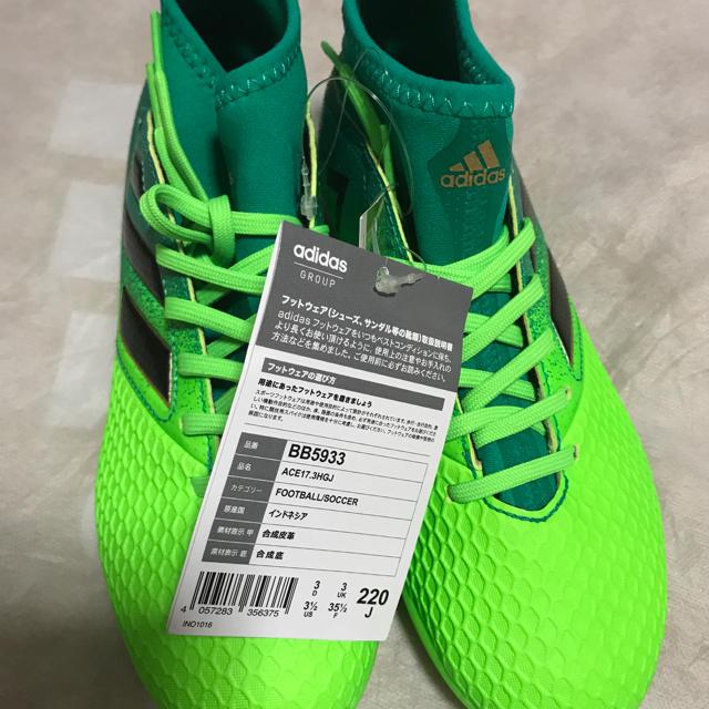 adidas(アディダス)の新品  adidas  スパイク  22.0センチ スポーツ/アウトドアのサッカー/フットサル(シューズ)の商品写真