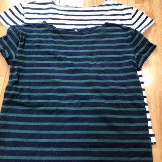 ムジルシリョウヒン(MUJI (無印良品))の無印良品ボーダーTシャツ2色セット(Tシャツ(半袖/袖なし))