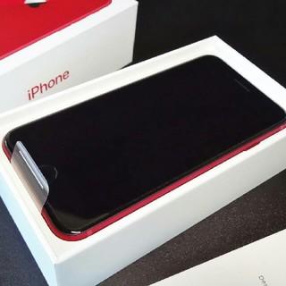 アイフォーン(iPhone)の新品 SIMフリー iPhone 8 64GB レッド PRODUCT RED (スマートフォン本体)