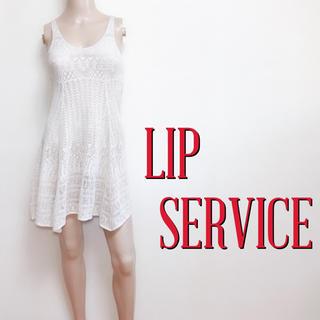 リップサービス(LIP SERVICE)の極美くびれ♪リップサービス きれいめレース ニットワンピース♡エモダ リゼクシー(ミニワンピース)