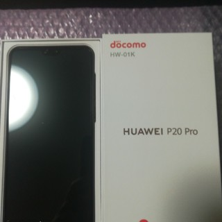 エヌティティドコモ(NTTdocomo)のHUAWEI P20 Pro HW-01 K 本体 新品未使用 一括 ブラック(スマートフォン本体)