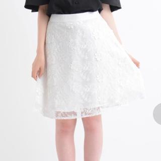 マジェスティックレゴン(MAJESTIC LEGON)のマジェスティックレゴン スカート(ひざ丈スカート)