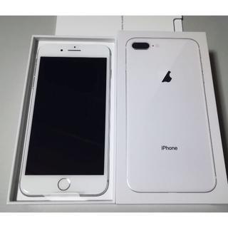 新品未使用 iPhone8 Plus 64GB シルバー SIMフリー(スマートフォン本体)