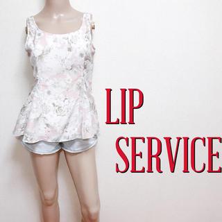 リップサービス(LIP SERVICE)のいつでも♪リップサービス きれいめ フレアノースリーブ♡リエンダ リゼクシー(カットソー(半袖/袖なし))