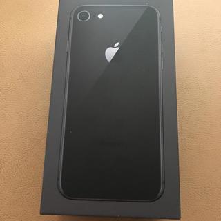 アップル(Apple)の美品 iPhone8 64gb ソフトバンク グレー 判定○ 残債なし(スマートフォン本体)