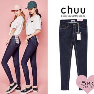 ViS - chuu ー5kgジーンズ