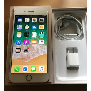 アップル(Apple)の 美品 iPhone8 plus 64gb ドコモ ゴールド 判定○ 残債なし (スマートフォン本体)