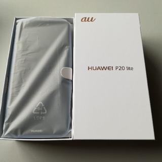 新品未使用 au P20lite HWV32 ブルー SIMフリー(スマートフォン本体)