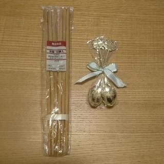 ムジルシリョウヒン(MUJI (無印良品))の無印良品 箸 スプーン(カトラリー/箸)