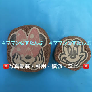 Disney - 【持ち手付き】消しゴムはんこ(マウス/GIRL)