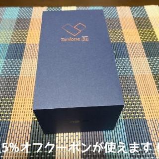 エイスース(ASUS)のASUS zenfone  5z シャイニーブラック ZS620KL(スマートフォン本体)