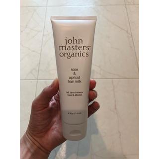 ジョンマスターオーガニック(John Masters Organics)のジョンマスターオーガニックR&Aヘアミルク(ヘアケア)
