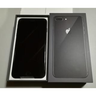 新品未使用 iPhone8 Plus 64GB グレー SIMフリー(スマートフォン本体)
