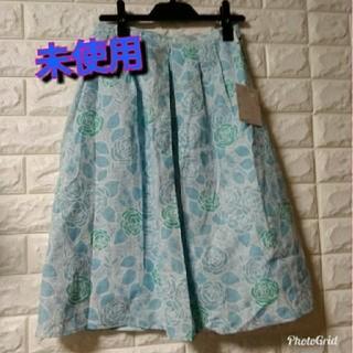 ラケスタ 未使用 夏スカート タグ付き