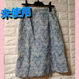 未使用 夏スカート 日本製
