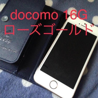 アップル(Apple)のSE(スマートフォン本体)