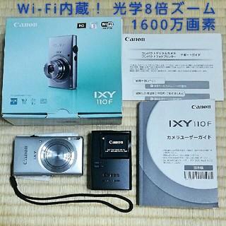 キヤノン(Canon)のWi-Fi内蔵❗Canon【IXY 110F】シルバー(コンパクトデジタルカメラ)