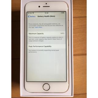 アップル(Apple)のiPhone 6 128GB Docomo (スマートフォン本体)