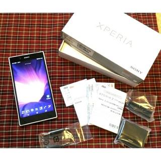 エクスペリア(Xperia)のXperia Z Ultra  SOL24  ホワイト 美品(スマートフォン本体)