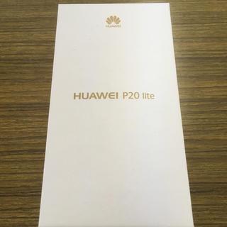 アンドロイド(ANDROID)のHuawei P20 lite SIMフリー版  ケース&フィルムもあります(スマートフォン本体)