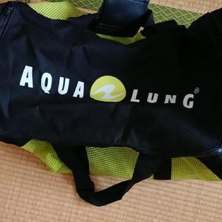 アクアラング(Aqua Lung)の値下げー!AQUALUNGバッグ(マリン/スイミング)