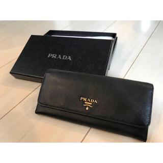 プラダ(PRADA)のプラダ 長財布  本日6000円引き(財布)