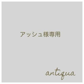 antiqua - 今季 完売 アンティカ ペイズリー柄 変形ロングスカート 個性的 モード