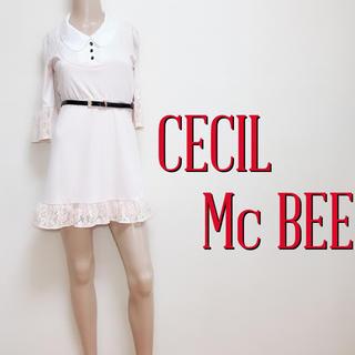 CECIL McBEE - 爆安♪セシルマクビー ベルト付き ガーリーワンピース♡ダズリン スナイデル
