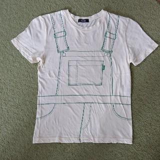 ネネット(Ne-net)のNe-net Tシャツ ユニセックス(Tシャツ/カットソー(半袖/袖なし))