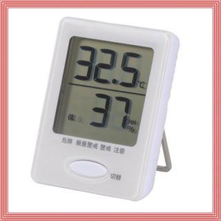 健康管理に☆OHM デジタル温湿度計 健康サポート機能