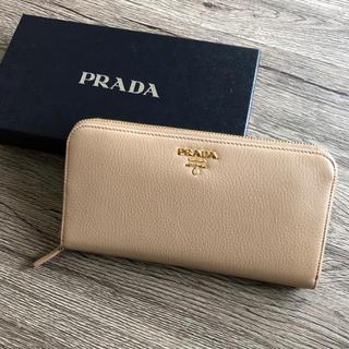 プラダ(PRADA)の新品 高級 プラダ ソフトレザー ラウンド長財布 ベージュ カメオ(財布)
