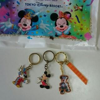 Disney - Disney キーホルダー 3点セット
