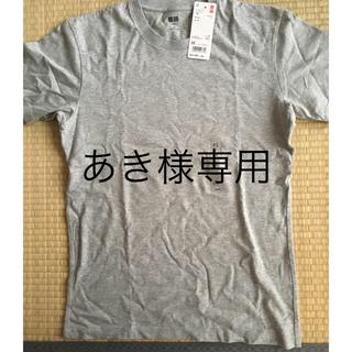 ユニクロ(UNIQLO)のUNIQLO スーピマコットンクルーネックT(Tシャツ/カットソー(半袖/袖なし))