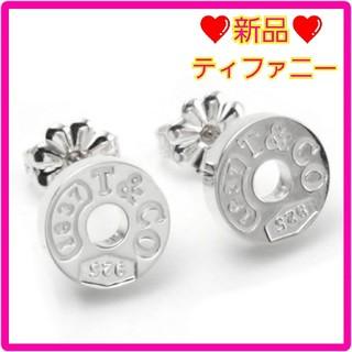 Tiffany & Co. - 新品‼ティファニー❤ピアス❤両耳