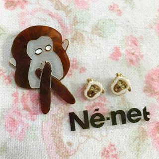 ネネット(Ne-net)のNe-net♡ヒツジ人ピアス(ブローチ/コサージュ)