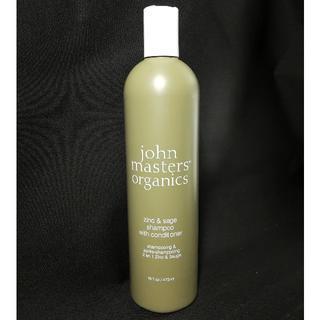 ジョンマスターオーガニック(John Masters Organics)の新品 ジョンマスターオーガニック ジン&セージコンディショニング シャンプー(シャンプー)
