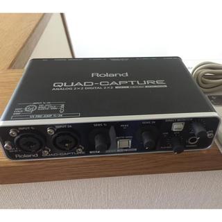 ローランド(Roland)のRoland QUAD-CAPTURE UA-55 オーディオインターフェース(オーディオインターフェイス)