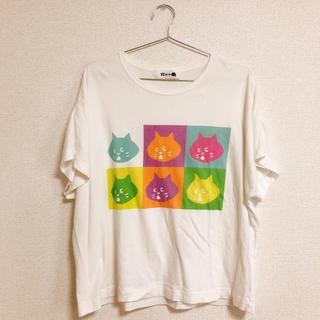 ネネット(Ne-net)のからーにゃーTシャツ(Tシャツ(半袖/袖なし))