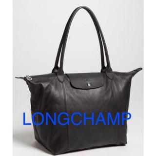 ロンシャン(LONGCHAMP)の超入手困難 オールレザー LONGCHAMP ロンシャン トートバッグ(トートバッグ)