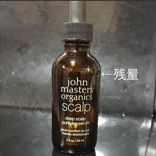 ジョンマスターオーガニック(John Masters Organics)のJohn masters scalp deep serum(ヘアケア)