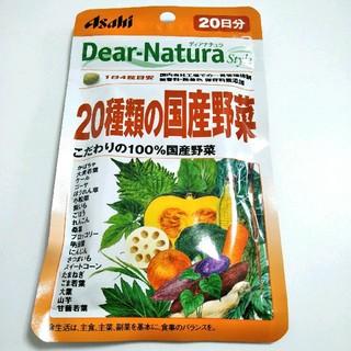 アサヒ(アサヒ)のディアナチュラ 野菜サプリメント 国産野菜100% 野菜不足の方 お試し品(野菜)