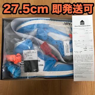 NIKE - Off-White × Nike Air Jordan 1 NRG 27.5cm