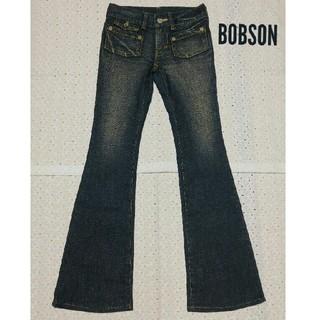 ボブソン(BOBSON)の値下げ(о´∀`о)☆ 美品♪ サイズSS ボブソン ジーンズ ☆(デニム/ジーンズ)