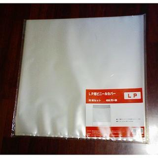 LP用ビニール・カバー25枚(その他)