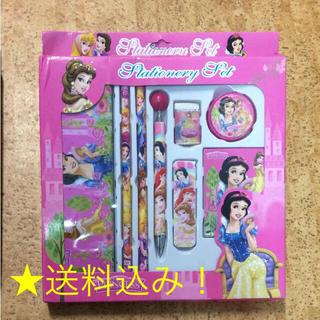 ディズニー(Disney)のプリンセス★文房具セット★ステーショナリー(その他)