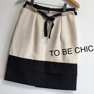 トゥービーシック(TO BE CHIC)の【美品】トゥービーシック  デザイン2wayスカート(ひざ丈スカート)